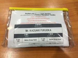 ◆NewポケットWi-Fiルーター預け時の袋