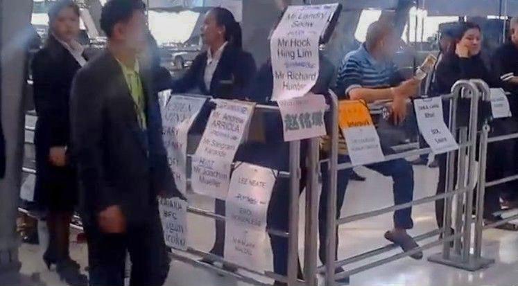 【S Airport】混雑時